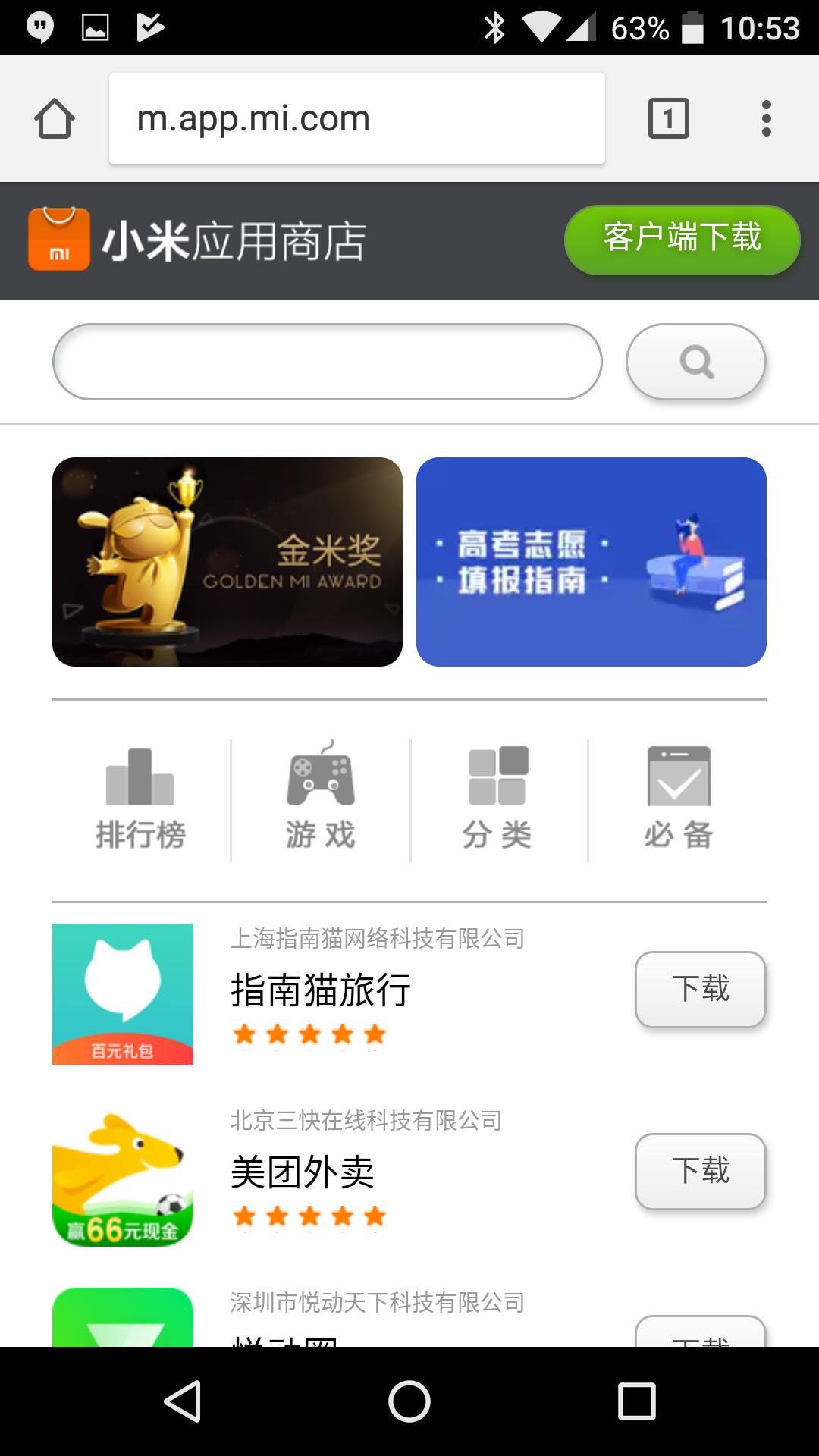 English firmware for Xiaomi MiJia radio walkie-talkie